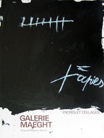 Encres et Collages, 1968