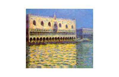 Venice, the Doge Palace