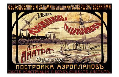Vintage Russian Airplane Manufacturer Ad