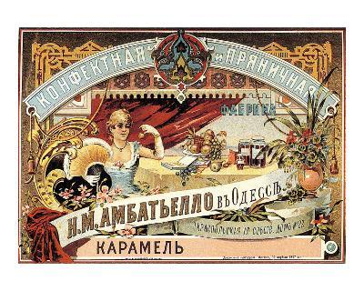 Vintage Russian Confectionery Advertisement