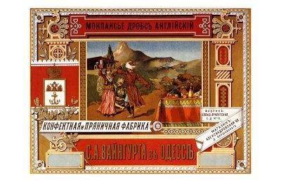 Vintage Russian Easter Post Card
