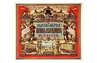 Vintage Russian Tobacco Advertisement