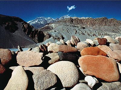 Mantra Stones