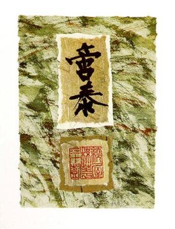 Oriental Art VI