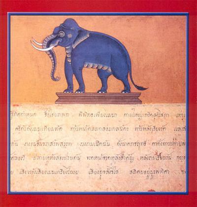The Auspicious Elephant IV