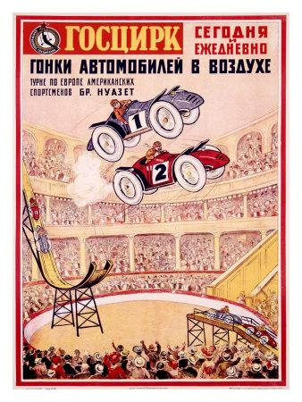 Russian State Car Circus