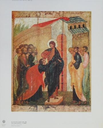 The Unbelieving Thomas