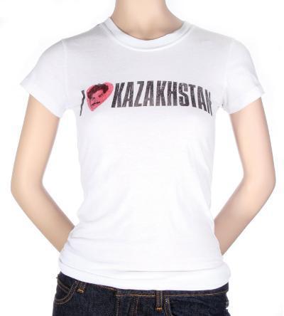 Juniors: Borat - I Heart Kazakhstan