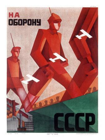 CCCP Russian Propaganda Poster