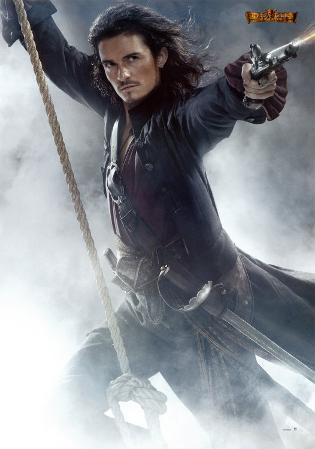 Pirates Of The Caribbean- At World's End