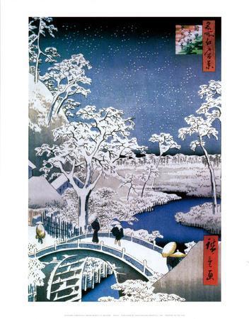 "Drum Bridge at Meguro, from the Series ""100 Views of Edo"""