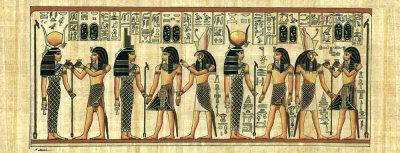 Egyptian Papyrus, Design II