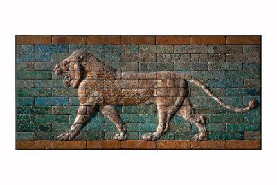 Babylon Lion in Glazed Brick Relief