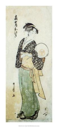 Front View of Ohisa