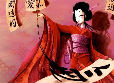 The Power of Kimiko
