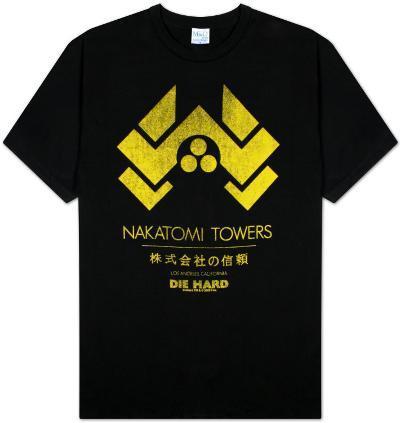 Die Hard - Nakatomi Towers