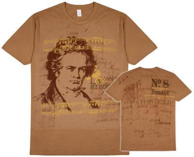 Beethoven - Sonate No. 8