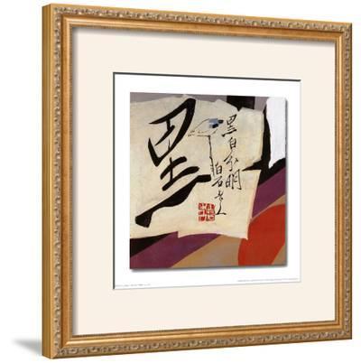 Oriental Symbols III
