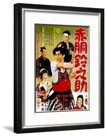 Japanese Movie Poster: Young Shinsengumi