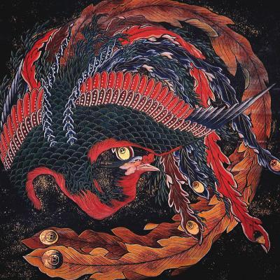 Phoenix (detail)
