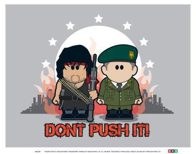 Weenicons: Don't Push It!