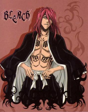 Bleach - Japanese Style Red