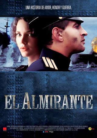 Admiral - Spanish Style
