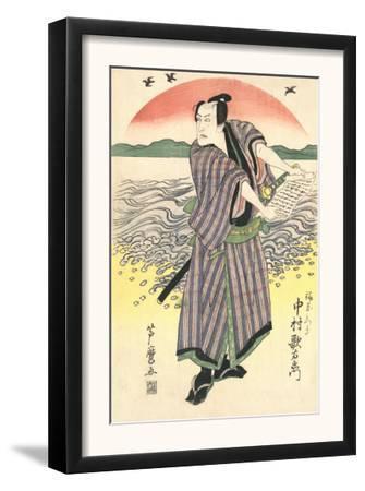Samurai and the Rising Sun