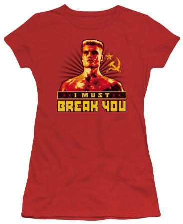 Juniors: Rocky - I Must Break You