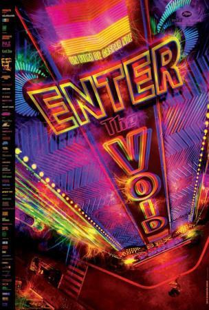 Enter the Void - French Style
