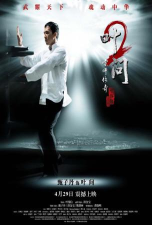 Ip Man 2 - Chinese Style