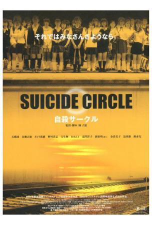 Suicide Circle - Japanese Style