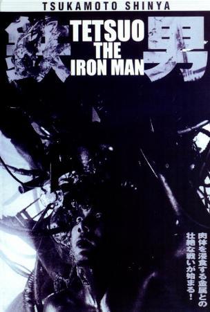 Tetsuo: The Ironman - Japanese Style