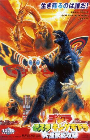 Godzilla, Mothra and King Ghidorah