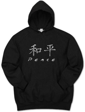 Hoodie: Chinese Peace