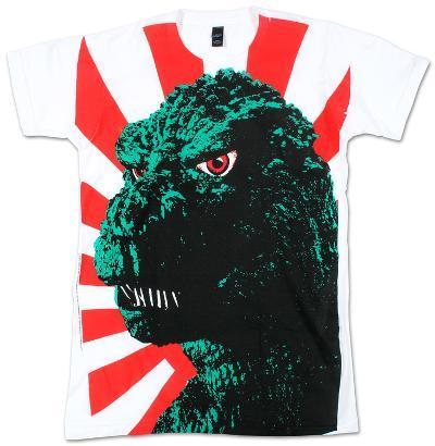 Godzilla - Rising sun flag