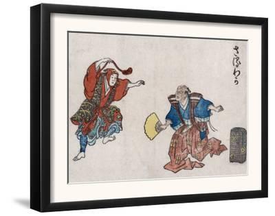 Two Saruwaka Actors, Japanese Wood-Cut Print