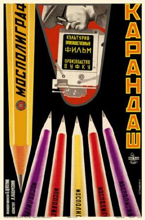 Russian Pencil