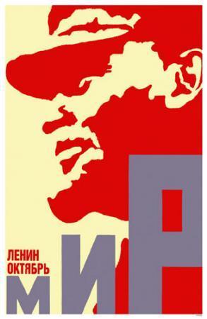 Soviet Lenin Profile Propaganda