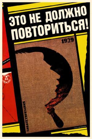 Soviet Stalin and Sickle Propaganda