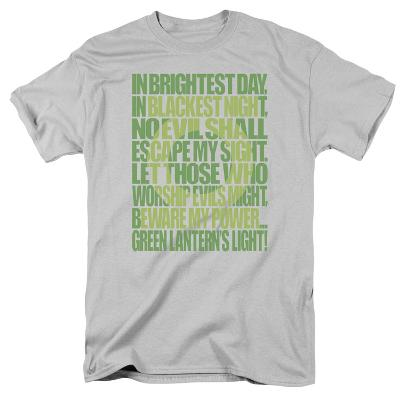 Green Lantern - Green Lantern Oath