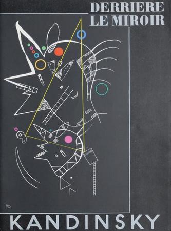 Composition VI