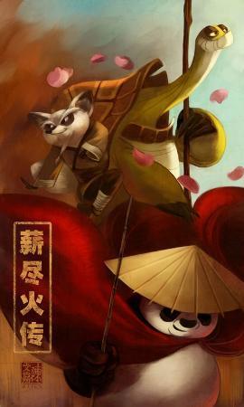 Kung Fu Panda: Master and Student