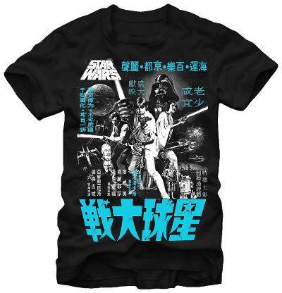 Star Wars - Kanji Poster