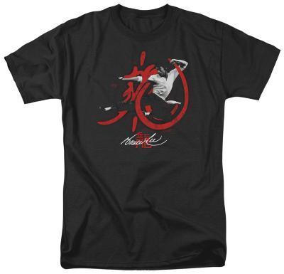 Bruce Lee - High Flying
