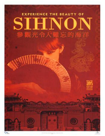 Serenity Movie Blue Sun Experience the Beauty of Sihnon Travel Poster Print