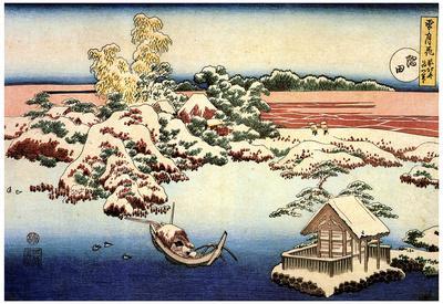 Katsushika Hokusai Winter Landscape of Suda Art Poster Print