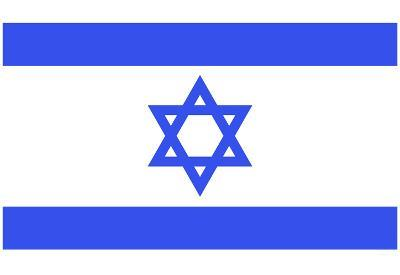 Israel National Flag Poster Print