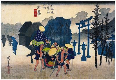 Utagawa Hiroshige Morning Mist at Mishima