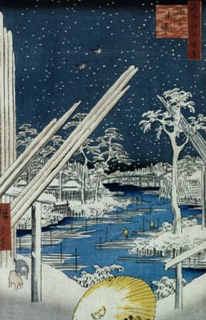 Ando Hiroshige (Lumberyards at Fukagawa) Art Poster Print